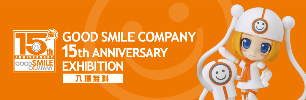 Good Smile Company 15th Anniversary Event